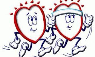 Що корисно для серця людини