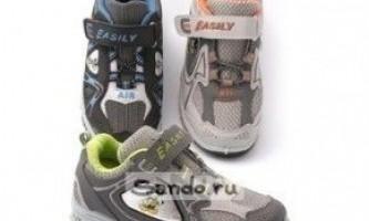 Дитячі кросівки - правила вибору