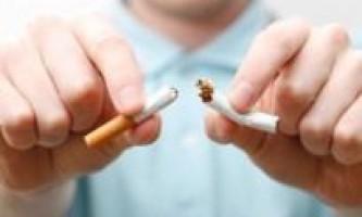 Як кинути курити раз і назавжди?