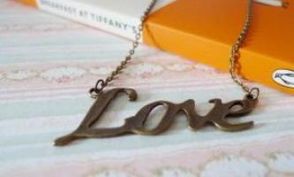 Як любити жінку