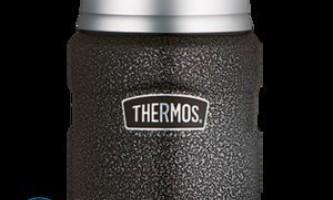 Як очистити термос з нержавійки всередині?