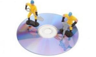 Як прибрати подряпини з диска