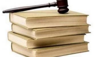 Порядок вступу в силу законів, постанов уряду, указів президента рф
